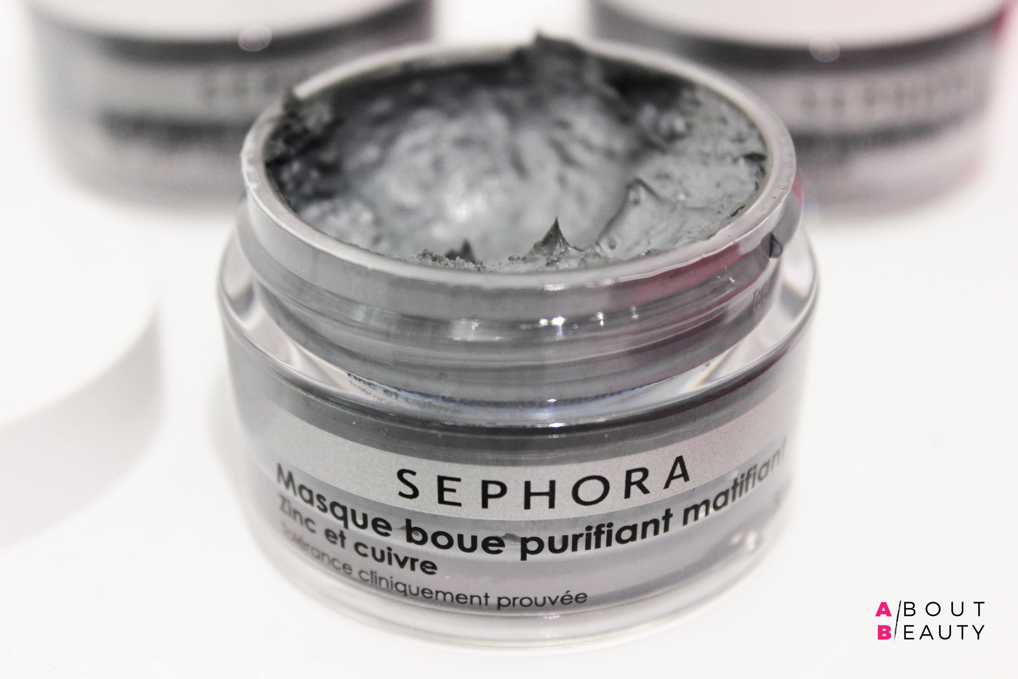 Skin Care Sephora: Mud Mask, maschera purificante