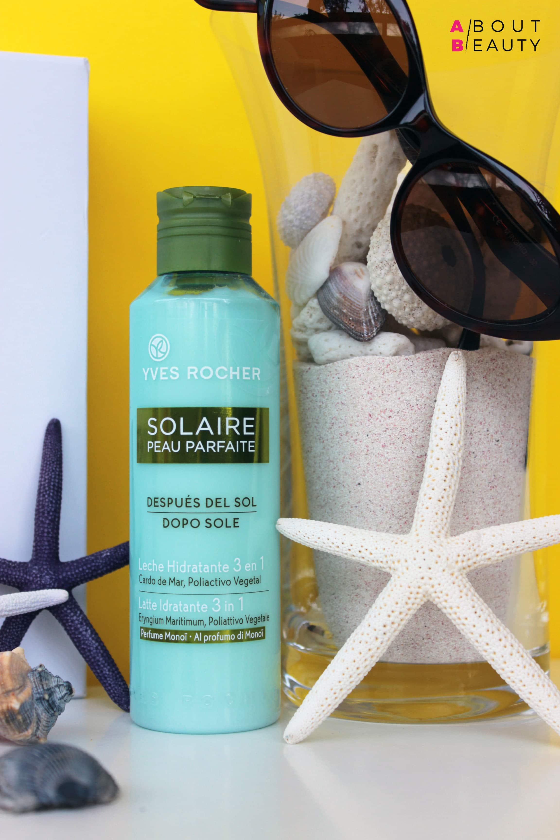 Al mare con i solari Yves Rocher Solaire Peau Parfaite - Latte Idratante 3 in 1 Doposole - Recensione, INCI, info, prezzo
