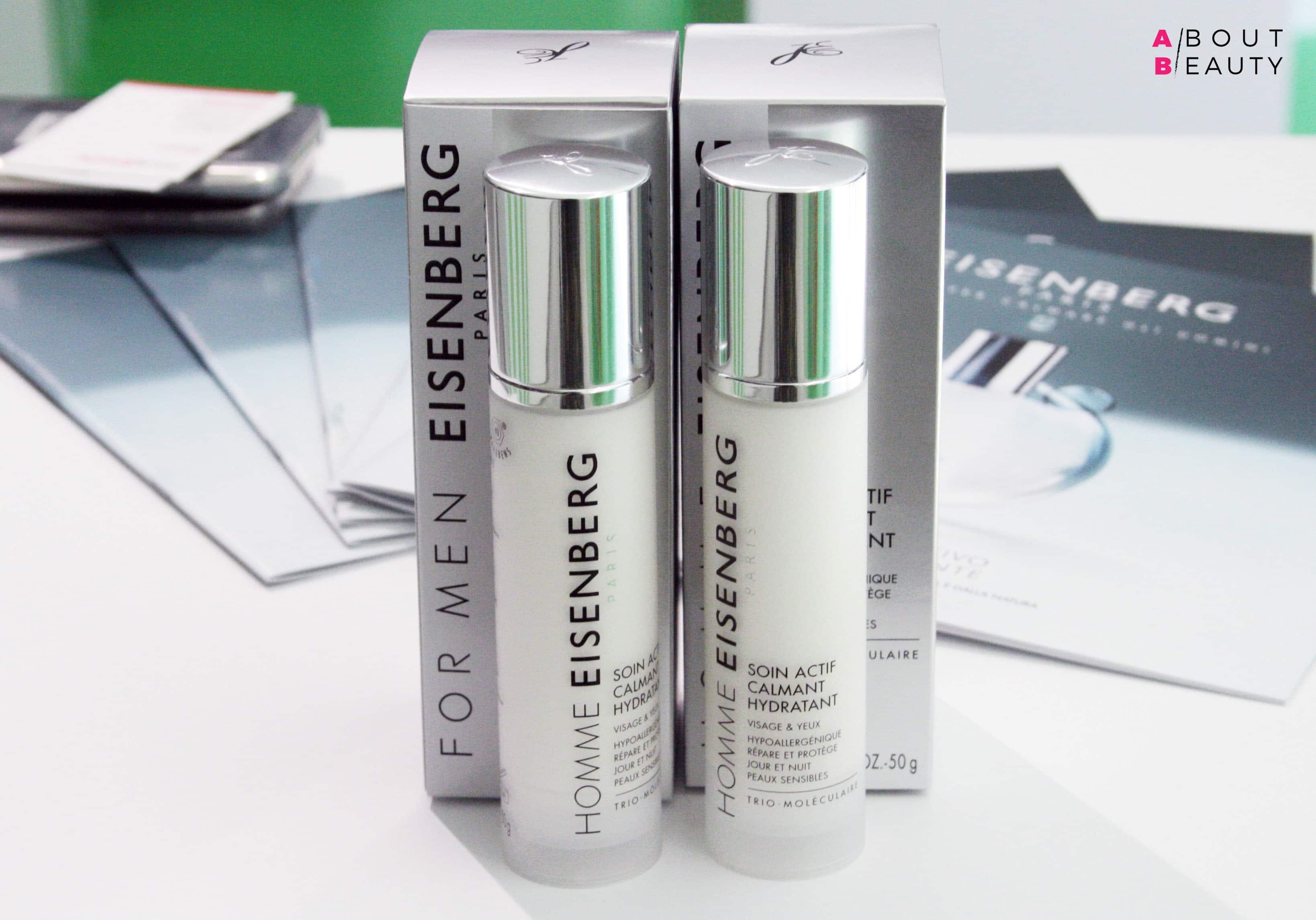 Maschere Eisenberg, sei prodotti per sei diverse esigenze - Info, foto, prezzi