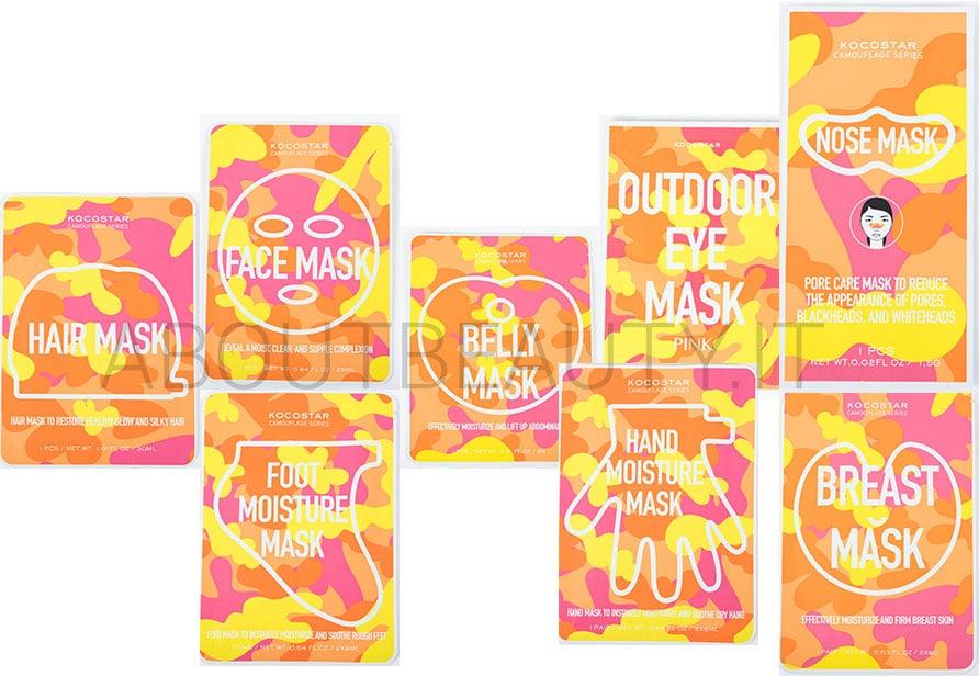 Skincare Asiatica: tutte le novità in arrivo in Italia - Mustus, Kocostar ed Erborian - Review, recensione, info, prezzo, prodotti top - About Beauty