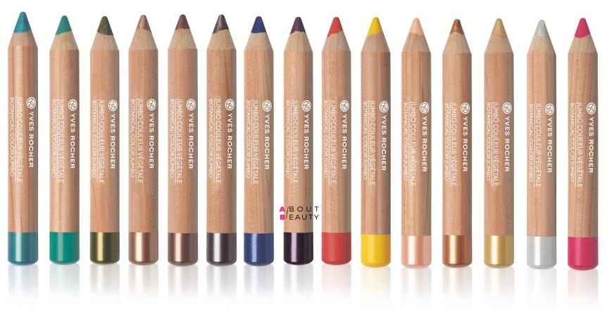 Yves Rocher presenta le Matite Occhi Jumbo 2 in 1 con ingredienti naturali - Ecco tutti i colori