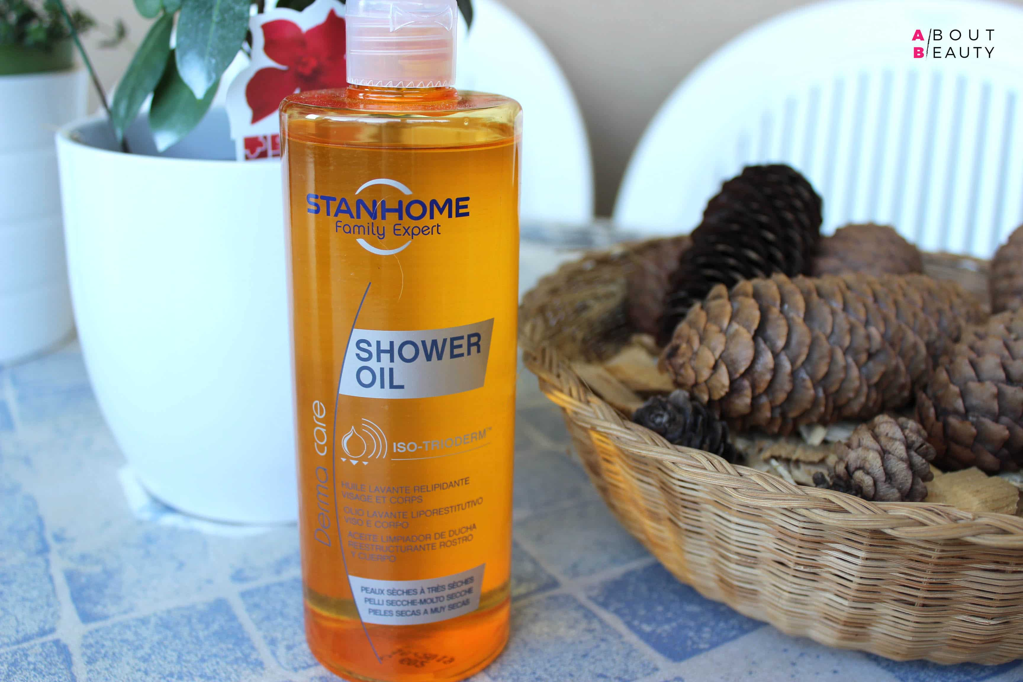 Stanhome Shower Oil