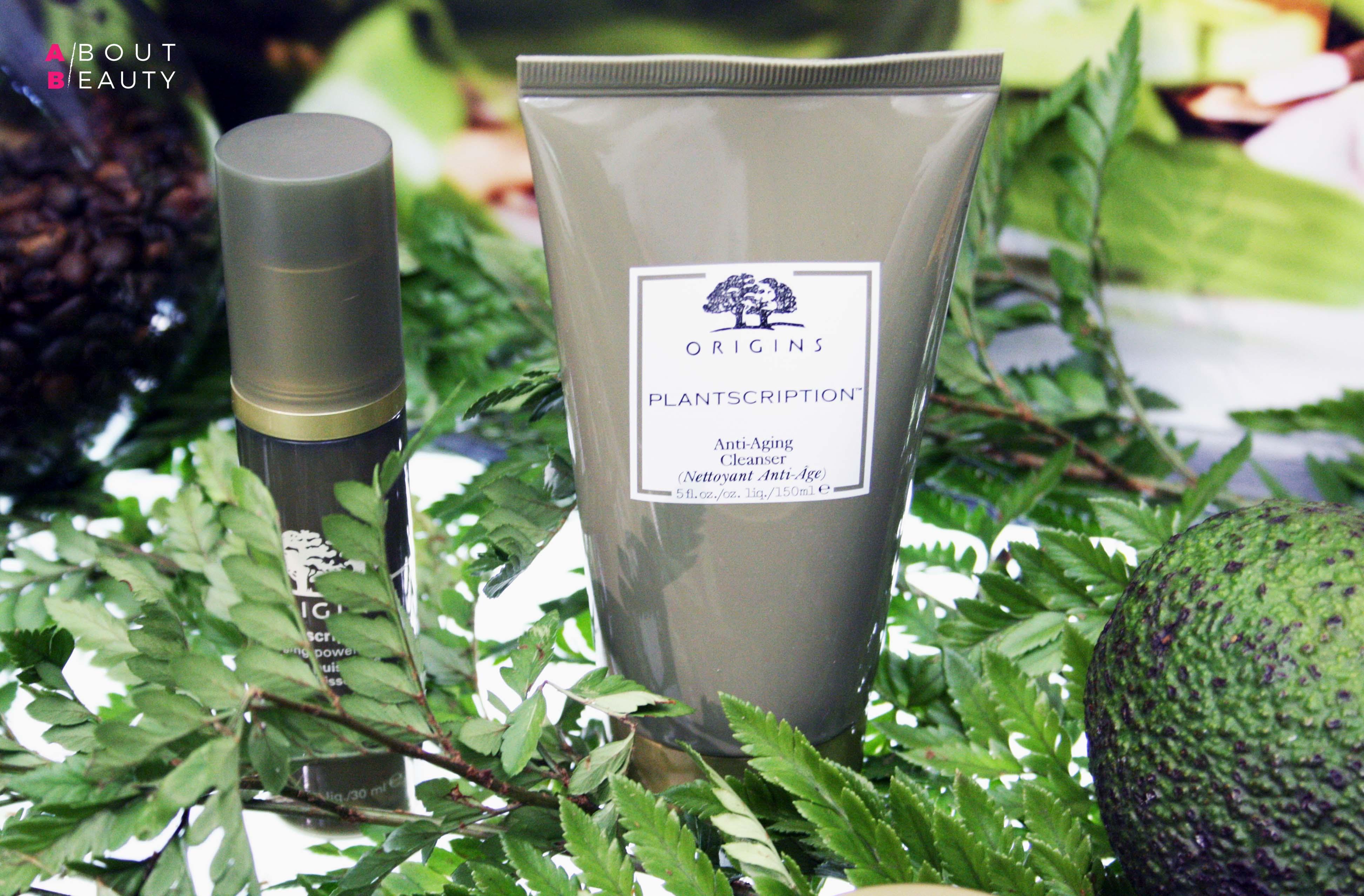 Origins arriva da Sephora con le sue linee skincare naturali: tutte le info foto e prezzi - Plantscription Anti Aging Cleanser