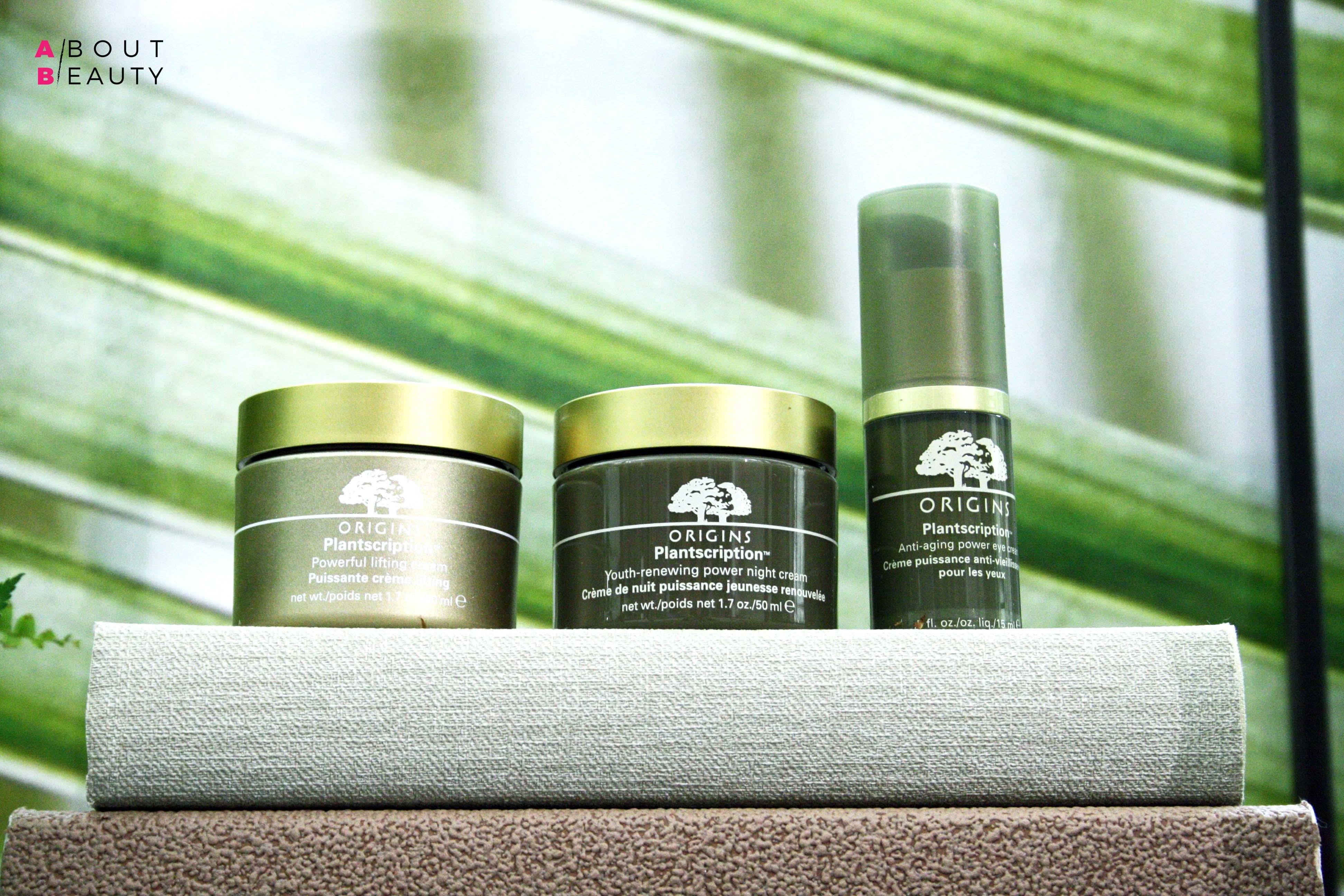 Origins arriva da Sephora con le sue linee skincare naturali: tutte le info foto e prezzi - Linea Plantscription