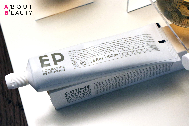 Extra Pur Compagnie de Provence, Crema corpo - Info, foto, prezzo, recensione, INCI